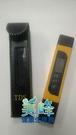 TDS-3數位溫度與TDS水質檢測筆,雙功能測水溫水中與總溶解固體值,325元