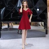 洋裝短袖 紅色敬酒服結婚新娘夏季洋裝小禮服宴高貴顯瘦派對聚會連衣裙【快速出貨】
