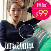 ☆ENTER☆長袖T恤 V領百搭絨厚長袖T恤【GO2295-1】