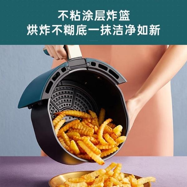氣炸鍋 家用新款特價網紅大容量多功能全自動電炸薯條機 【免運快出】