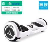 兩輪智慧電動平衡車兒童體感雙輪扭扭車成人漂移思維代步車 薇薇MKS