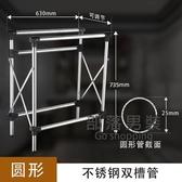 落地水槽 簡易式不銹鋼水槽支架單盆雙槽可行動式落地洗菜盆架子室內外陽台T