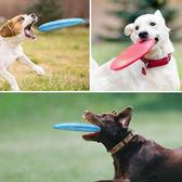 狗狗飛盤軟飛碟邊牧大狗玩具金毛薩摩耶耐咬訓練大型犬寵物用品 全館八折柜惠