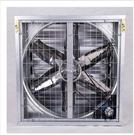 負壓風機 工業排風扇強力風機廠房靜音排氣...