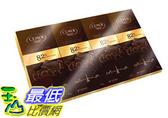 [COSCO代購] W116641 CÉMOI 82% 黑巧克力 100公克 X 4入 (3組裝)