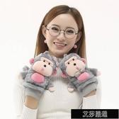 手套 手套女冬加厚保暖毛絨可愛韓版學生戶外全指掛繩日系情【快速出貨】