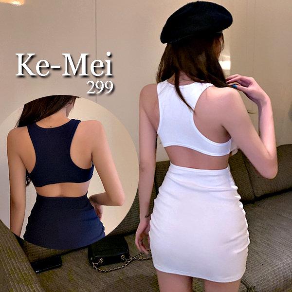 克妹Ke-Mei【AT68937】SPICY辛辣小惡魔心機露背摟空連身洋裝