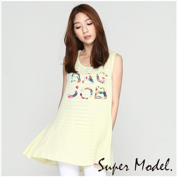 【名模衣櫃】花樣字母背心洋裝-黃(M-XL適穿) 31123-02