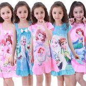 女童睡衣兒童睡裙公主純棉吊帶裙薄款短袖莫代爾中大童夏季家居服