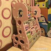 書架 幼兒園書架兒童玩具收納寶寶圖書置物儲物簡易小書櫃塑料卡通繪本 igo 1995生活雜貨