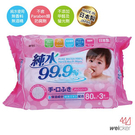 純水99% 日本製LEC 手口濕巾80抽(3包入)粉包 (手口專用濕紙巾.柔濕巾)