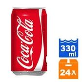 可口可樂330ml(24入)/箱【康鄰超市】