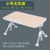 多功能筆記本電腦桌做床上用折疊小桌子大號宿舍懶人桌板寫字書桌【跨店滿減】