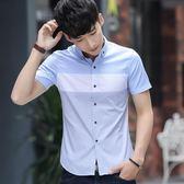 夏季短袖薄款男士襯衫拼接大碼青年休閒襯衣修身學生寸衫男裝     東川崎町