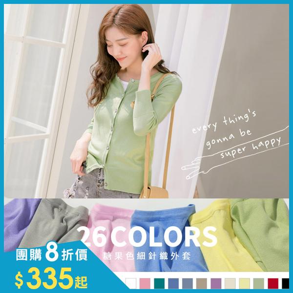 《FA1968》多色圓領七分袖細針織罩衫/小外套 OrangeBear