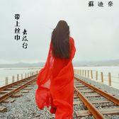 【全館8折】雪紡純色旅游絲巾防曬披肩圍