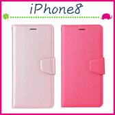 Apple iPhone8 4.7吋 Plus 5.5吋 蠶絲紋皮套 磁扣手機套 可插卡保護殼 側翻手機殼 錢包款保護套 支架