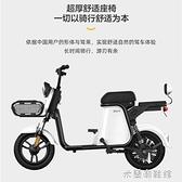 電動機車 新日電動車C2電動車新國標電動自行車成人鋰電池電瓶車 618大促銷YYJ