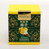 日本MINTON和風柚子紅茶 2g*12入/盒 (賞味期限:2020.04.11)