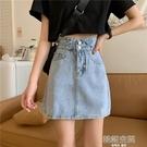 夏季2020新款高腰a字型顯瘦設計感包臀牛仔半身裙短裙女裙子ins潮 韓語空間