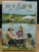 挖寶二手片-D13-009-正版DVD*電影【微笑馬戲團】-微笑將是最神奇的魔法
