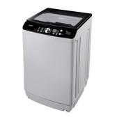 《HERAN 禾聯》9公斤(KG) 白金級不鏽鋼內槽 定頻 直立式洗脫烘 洗衣機 HWM-0953D