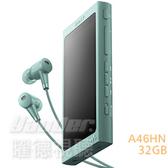【曜德★免運★送絨布袋★】SONY NW-A46HN 薄荷綠 觸控螢幕數位隨身聽(附耳機) 32GB