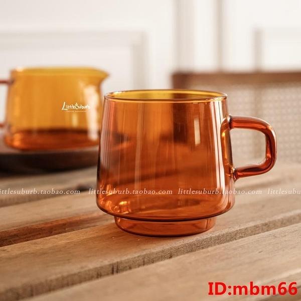 小西郊 琥珀色耐高溫玻璃杯 棕色馬克杯 咖啡店拿鐵杯美式咖啡杯