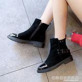 馬丁靴女英倫風學生短靴韓版百搭黑色磨砂平底單靴女  『名購居家』