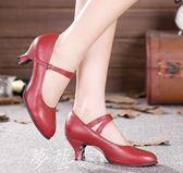 跳舞鞋 真皮拉丁舞鞋女成人軟底舞蹈鞋四季中高跟新款廣場舞交誼跳舞女鞋  夢藝家