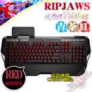 [ PC PARTY ] 芝奇 G.SKILL RIPJAWS KM780R 紅軸 青軸 茶軸 全紅光 機械式鍵盤