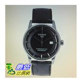 [COSCO代購] W1291811 Tissot 男錶 41mm不鏽鋼錶殼 防水50米