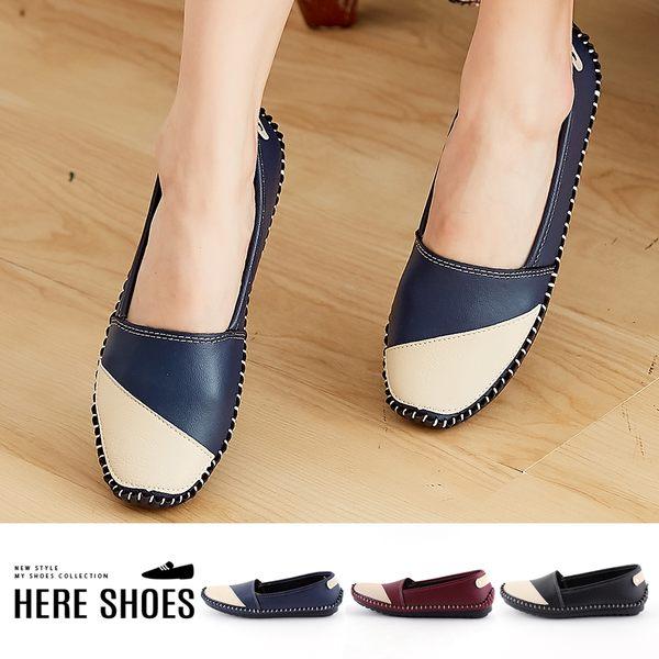 [Here Shoes]MIT台灣製平底豆豆底小白鞋拚色皮面舒適軟底休閒鞋旅遊懶人鞋─AN255