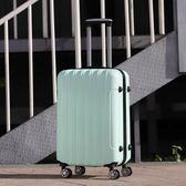 行李箱26寸拉桿箱女學生旅行箱小清新  橙子