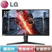 LG 27 型2K   G Sync 電競螢幕27GL850 B