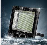 LED投光燈100W200W戶外防水射燈室外照明廣告燈車間工廠房路燈 米菲良品 igo