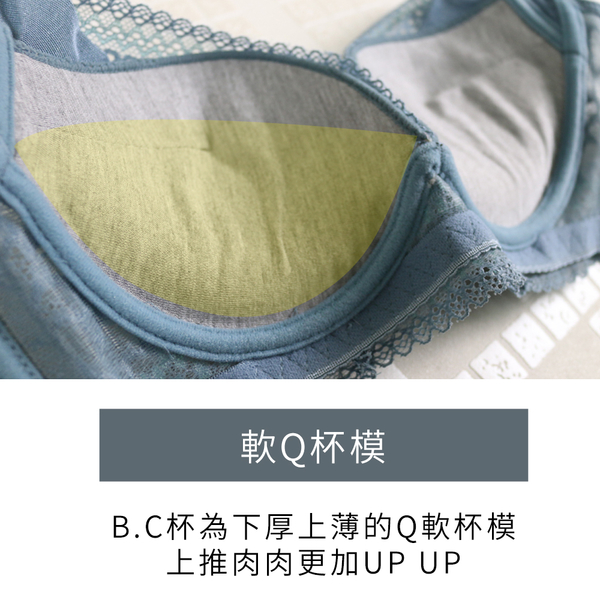(B-D) 新色到~雙色蕾絲美波機能成套內衣_豆沙【Daima黛瑪】