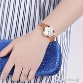 流行女錶 手錶韓版簡約鋼帶女士手錶女時尚潮流女錶學生防水手鏈錶女石英錶 Cocoa