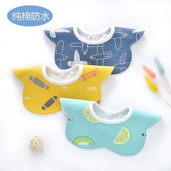 口水巾嬰兒純棉防水圍兜360度旋轉新生兒童寶寶圍嘴【奇趣小屋】