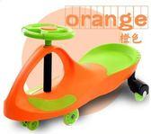 鳳凰兒童扭扭車1-3-6歲男女寶寶玩具萬向輪溜溜車搖擺車妞妞車