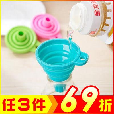 (2入)矽膠可攜式折疊伸縮式迷你漏斗 廚房油漏 液體分裝 (顏色隨機)【AP02013-2】大創意生活百貨
