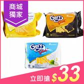 印尼 Gery 厚醬 起司/巧克力/椰子 蘇打餅(110g) 3款可選【小三美日】零食/團購 $35