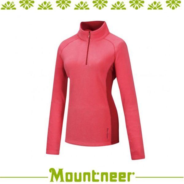 【Mountneer 山林 女刷毛保暖上衣《粉紅》】32F06/高領/長袖/旅遊