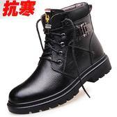 雪靴   軍靴男冬季特種兵作戰靴加絨保暖真皮羊毛戶外棉鞋