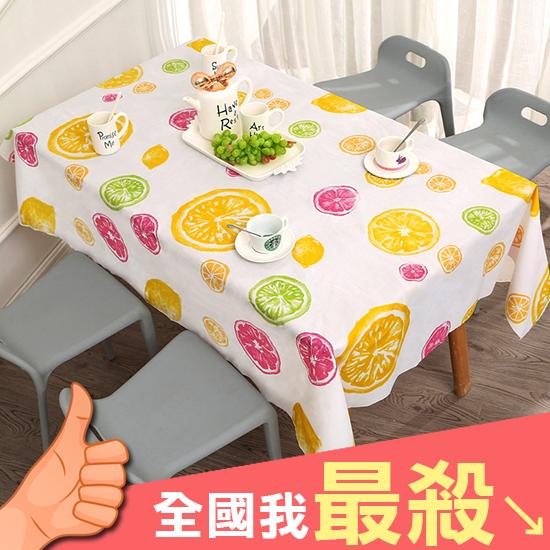 野餐墊 桌巾 小 PVC 餐布 防水 長桌巾 餐墊 桌布 桌墊 免洗 茶几 清新印花桌布【N231】米菈生活館