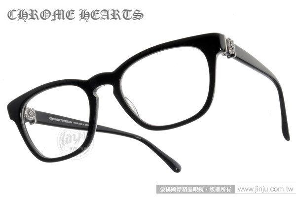 Chrome Hearts 光學眼鏡 LOUVIN CUP BK-S (黑) 復古經典純銀雕飾簡約款 # 金橘眼鏡