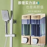酒店皂液器洗手液壁掛式按壓瓶洗發水衛生間掛墻免打孔沐浴露盒子 名購新品