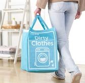 編織工藝印花手提籃 SAFEBET 容量 置物 分類 超市 洗衣籃 玩具 衣物 購物 收納【Y005-2】MY COLOR
