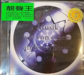 停看聽音響唱片】【CD】靚聲王 MANGER測試片