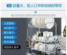 不銹鋼碗架廚房置物架瀝水碗碟盤子刀架家用廚房用品放碗筷收納盒   《圖拉斯》